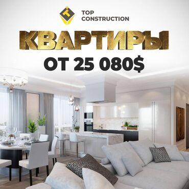 увлажнитель воздуха бишкек in Кыргызстан | ДРУГИЕ КОМНАТНЫЕ РАСТЕНИЯ: Строится, Элитка, 1 комната, 45 кв. м