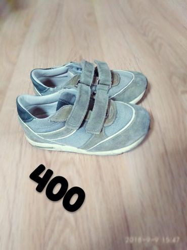Кроссовки на осень  Для мальчика  26 размер 400 сом в Бишкек
