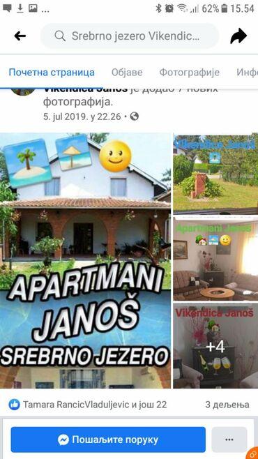 """Turizam i odmor - Srbija: Ponuda vikendice """"Janos"""" je kvalitetna a sa ciljem da zadovolji i"""