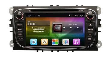 штатный иммобилайзер в Кыргызстан: Ford Штатная магнитола на Android и двд диск для Ford Mondeo IV, FOCU