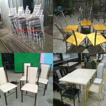 Стол стулья для:дома,кафе,офиса...самые в Бишкек