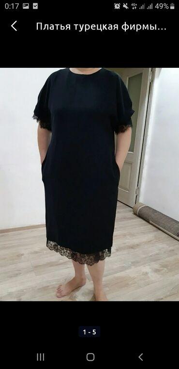 узбекские платья фото в Кыргызстан: Платья турецкая фирмы PHARDI в идеальном состоянии,надевала всего1 раз