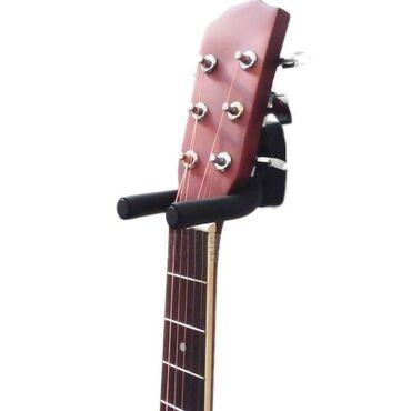 Stalak,zidni nosac za gitaru- NovNosac za gitaru koji se srafi na