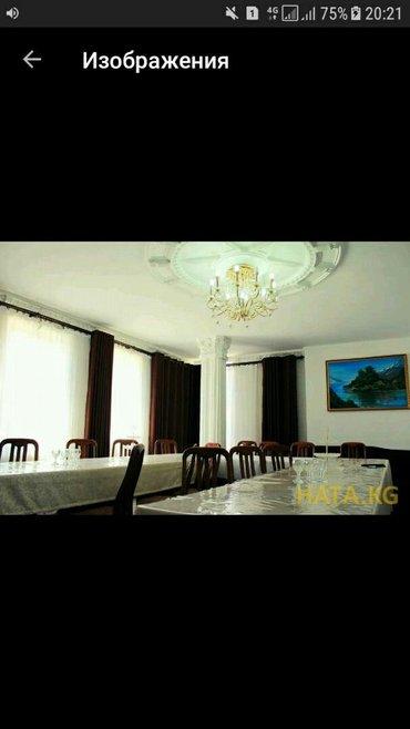 Сдаю трех этажный особняк под в Бишкек