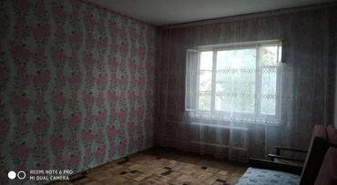 квартира берилет аламедин 1 in Кыргызстан | БАТИРЛЕРДИ УЗАК МӨӨНӨТКӨ ИЖАРАГА БЕРҮҮ: 1 бөлмө, 33 кв. м, Эмереги менен