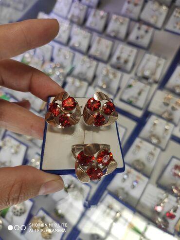 Серебро под золото 925пробыКамни циркониРазмеры имеютсяЕсть