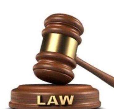 Юридические услуги | Подготовка контрактов, Юридические консультации, Подготовка заявлений, исков, жалоб