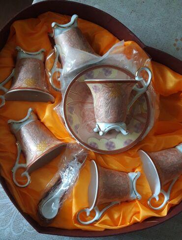 Kofe desdi tezedir tecili deyerinnen çox ucuz 25 manata satıram