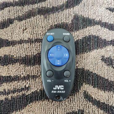 автомагнитофон jvc в Кыргызстан: Пульт магнитофона JVC