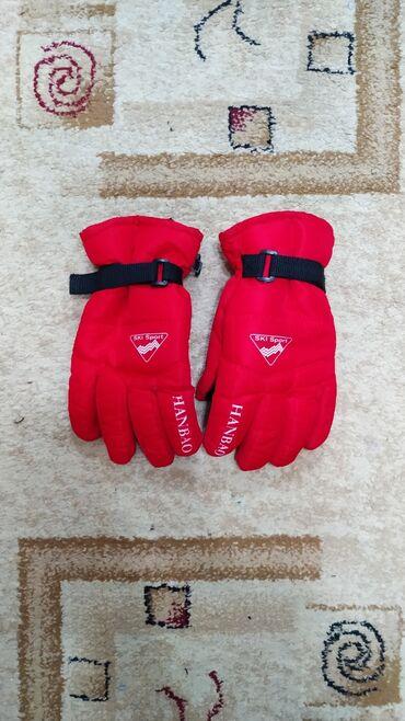 купить женскую обувь недорого в Кыргызстан: Перчатки лыжные или на зиму)Новые, размер на женскую руку или