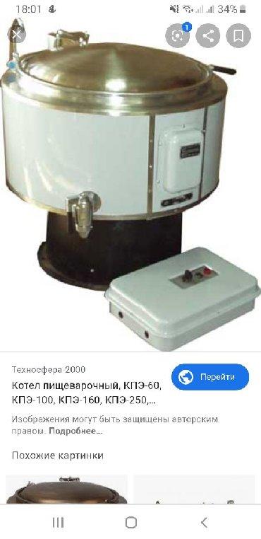 производств в Кыргызстан: Пищеварочные котлы, производство СССР, 3 шт. Чугунная сковорода промыш