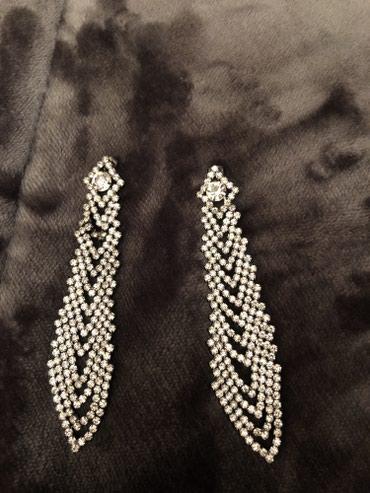 Φανταστικα σκουλαρικια μονο 15€ !! Προλαβετε σε North & East Suburbs