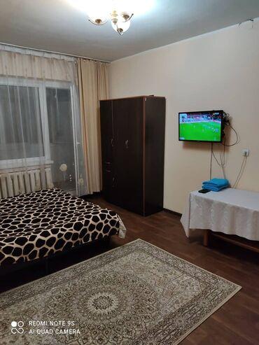 Посуточная аренда квартир - Бишкек: Квартиры для двоих в центре. Час, ночь, сутки, чисто, уютно. ТВ Акнет