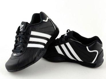 Sport_master.kgAdidas/Adidas в Бишкек