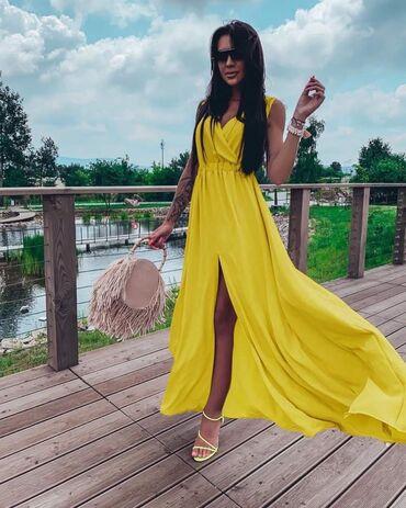 Divna duga haljina  Razne boje  Cena 1.600 din