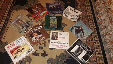Виниловые пластинки - Азербайджан: Retro Baku shop olaraq sizə Vinyl - Plastinkalar - Val -