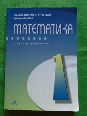 Matematika za prvi razred srednje škole od autora: Radivoja - Belgrade