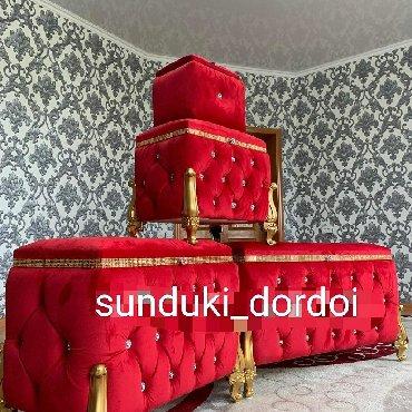 Сундуки - Кыргызстан: Сундуки на приданое. Качество отличное