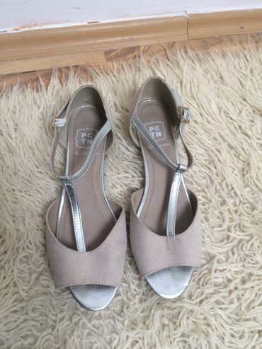 Prelepe bež sandalete - Batajnica
