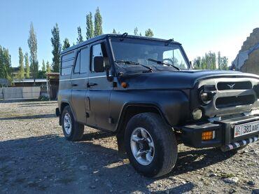 UAZ - Бишкек: UAZ 31512 2.5 л. 1991