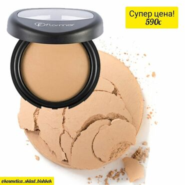 Цена:590cОригинал:100%Производство:ТурцияОригинальная пудра Flormar