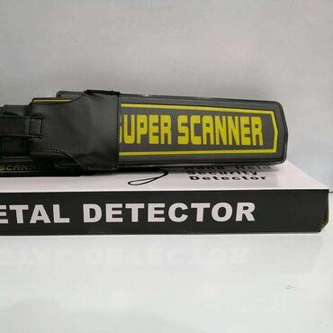Biznes üçün avadanlıq - Azərbaycan: Metal detektor  Super scaner İstənilən sayda var Çatdirilma var   Səs