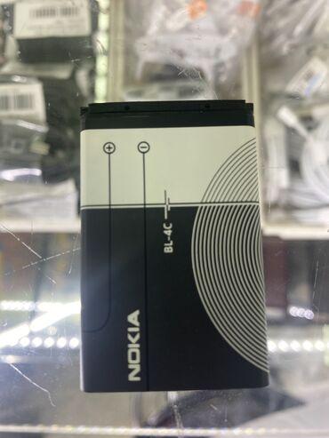 Мобильные телефоны и аксессуары - Кыргызстан: Аккумулятор на nokia bl4c original с гарантией