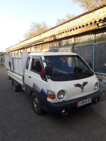 Такси по городу в Бишкек