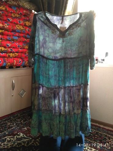Женская одежда в Кербен: Платье Индия 50-52размер