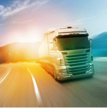 Водитель се вакансии - Кыргызстан: Требуется водитель, дальнобойщик. Работа по Европе (Германии, Италии