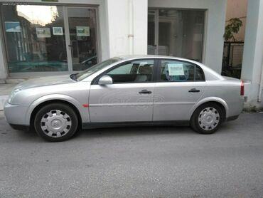 Used Cars - Greece: Opel Vectra 1.6 l. 2002 | 285000 km