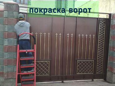 Покраска ворот. Покраска навесов. А также имеется полимерная покраска