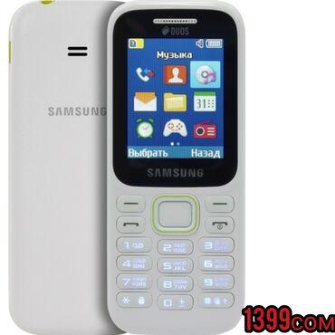 Технические характеристики Samsung B310E Guru Music 2 DUOSГод