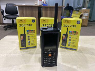 телефон fly bl9205 в Азербайджан: Ratsiya dizaynlı telefon səs dəyişən    📱 sq 7700 ratsiya di̇zaynli hə