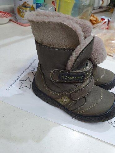 туфли как лабутены в Кыргызстан: Классные деми ботиночки, как раз на сейчас и на весну, состояние