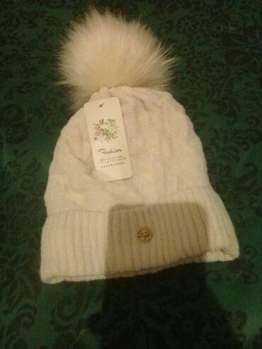 Продаю новую шапку продам за 180 сом