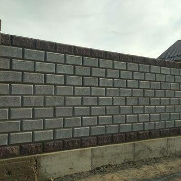 Пескоблок бишкек 2019 - Кыргызстан: Пескоблок коём арзан ст 5