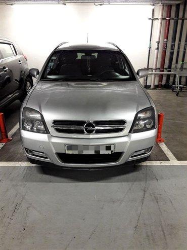 Bakı şəhərində Opel vectra 2005 hec bir problemi yoxdur otur sur bartel olunur. Whats