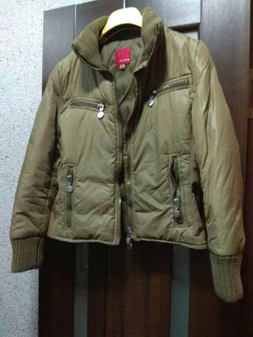 Продаю пуховик очень теплый в Бишкек