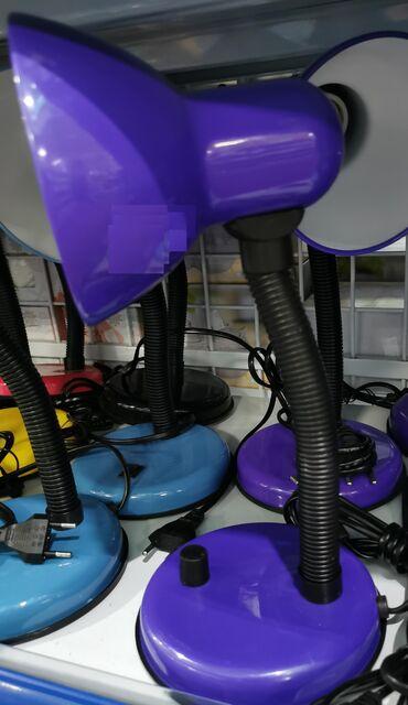 Oglas za posao - Srbija: Lampa za radni sto. , vise boja.Ako zelite da porucite ostavite ime