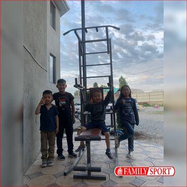 Турники - Кыргызстан: Стоячая Шведская стенка  Для детей и для взрослых  Под рост регулирует