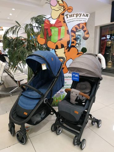 Прогулочные коляски от магазина в Бишкек
