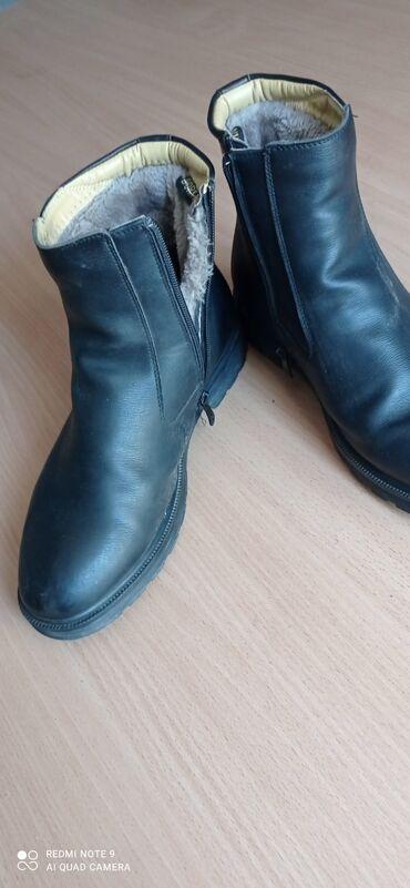 Ботинки на зиму 100% 1500сом