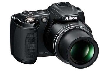 фотоаппарат nikon coolpix p50 в Кыргызстан: Продаю фотоаппарат Nikon COOLPIX