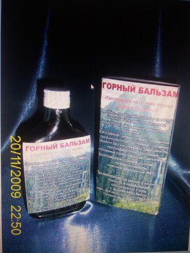 бальзам реновен в Кыргызстан: Горный бальзам по Нитченко. www.balzam.com.kg