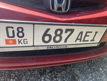 продам гос номер бишкек в Кыргызстан: Утерян гос номер 687 AEI