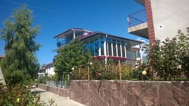 Сдается благоустроенный коттедж г. Чолпон-Ата. район старого аэропорта