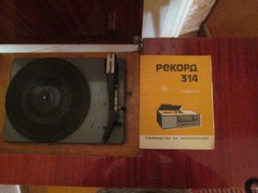 """Радиола сетевая ламповая """"Рекорд-314"""" с 1976 года выпускалась в Бишкек"""
