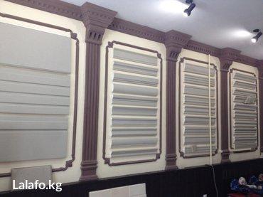 Изделия из пенополистирола ,декоративные элементы для в Бишкек