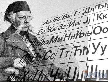 Profesorica sa iskustvom i preporukama, drži časove srpskog jezika i